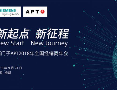 Siemens APT 2018 National Distributors Annual Meeting